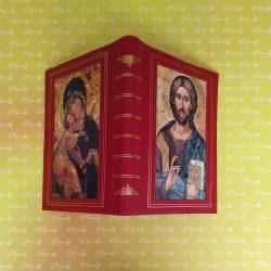 bibbia formato gigante